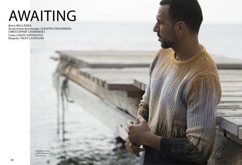 """Awaiting"" Fashion Editorial"