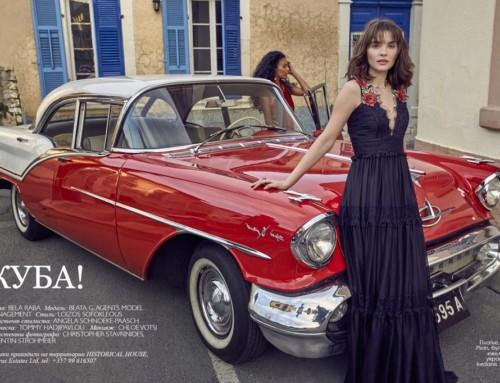 """Cuba!"" Fashion Editorial"