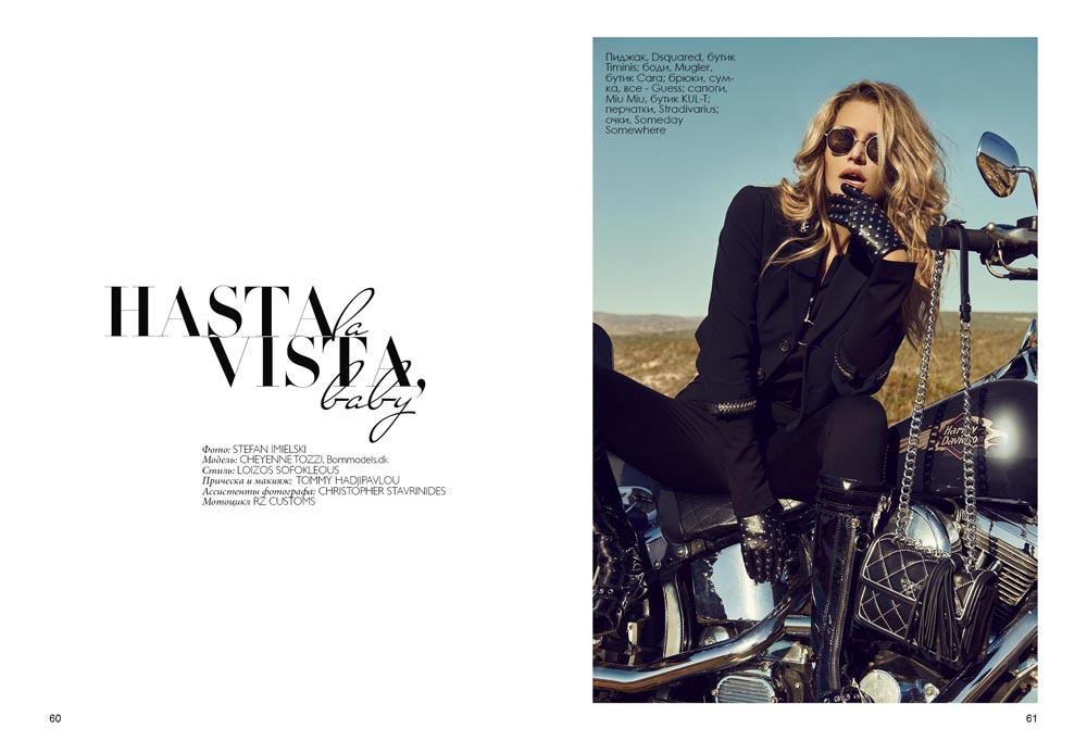 """""""Hasta la Vista, Baby"""" Fashion Editorial"""