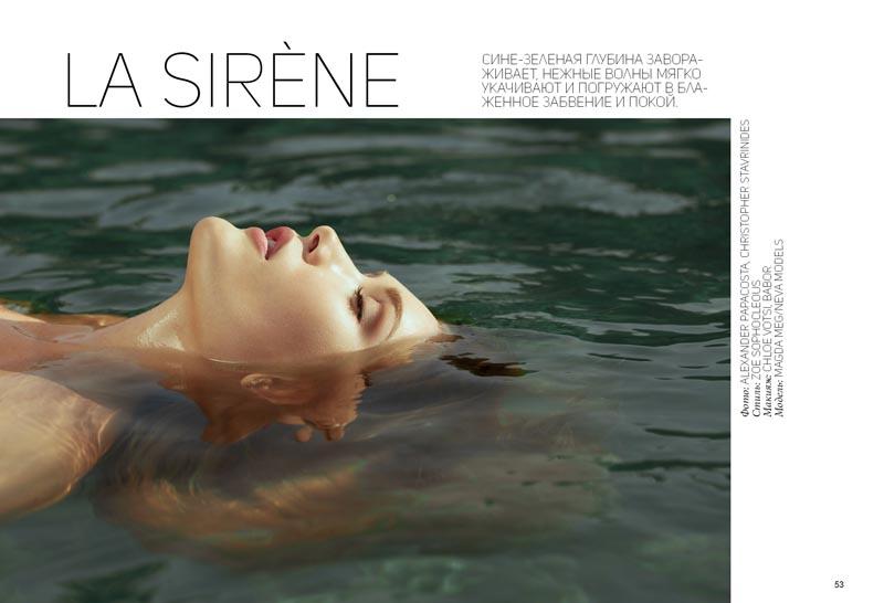 """""""La Sirène"""" Fashion Editorial"""