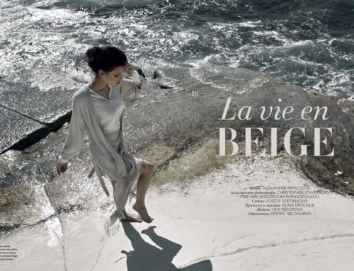 """La vie en beige"" Fashion Editorial"
