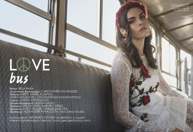 """Love Bus"" Fashion Editorial"