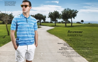Moi Ostrov Spring Summer 2013 Spring Break