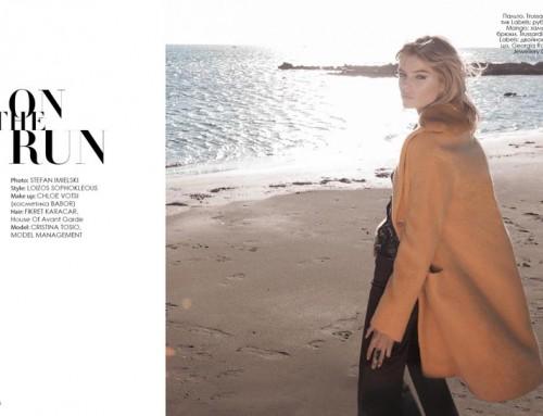 """On the Run"" Fashion Editorial"