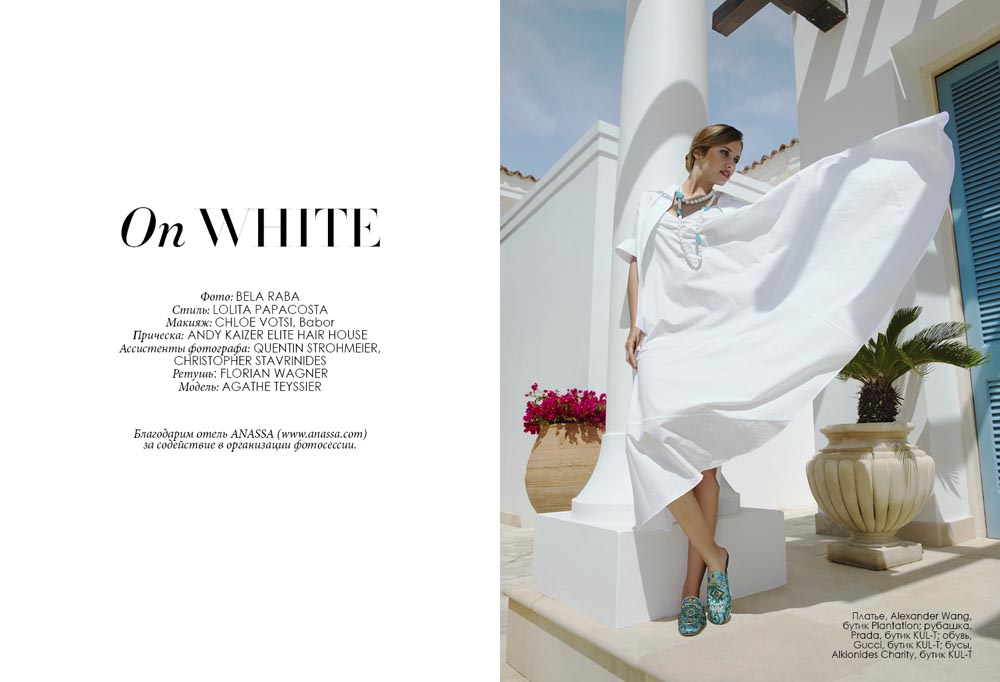 """On White"" Fashion Editorial"
