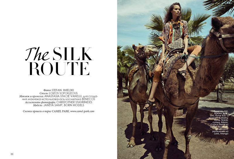 """The Silk Route"" Fashion Editorial"