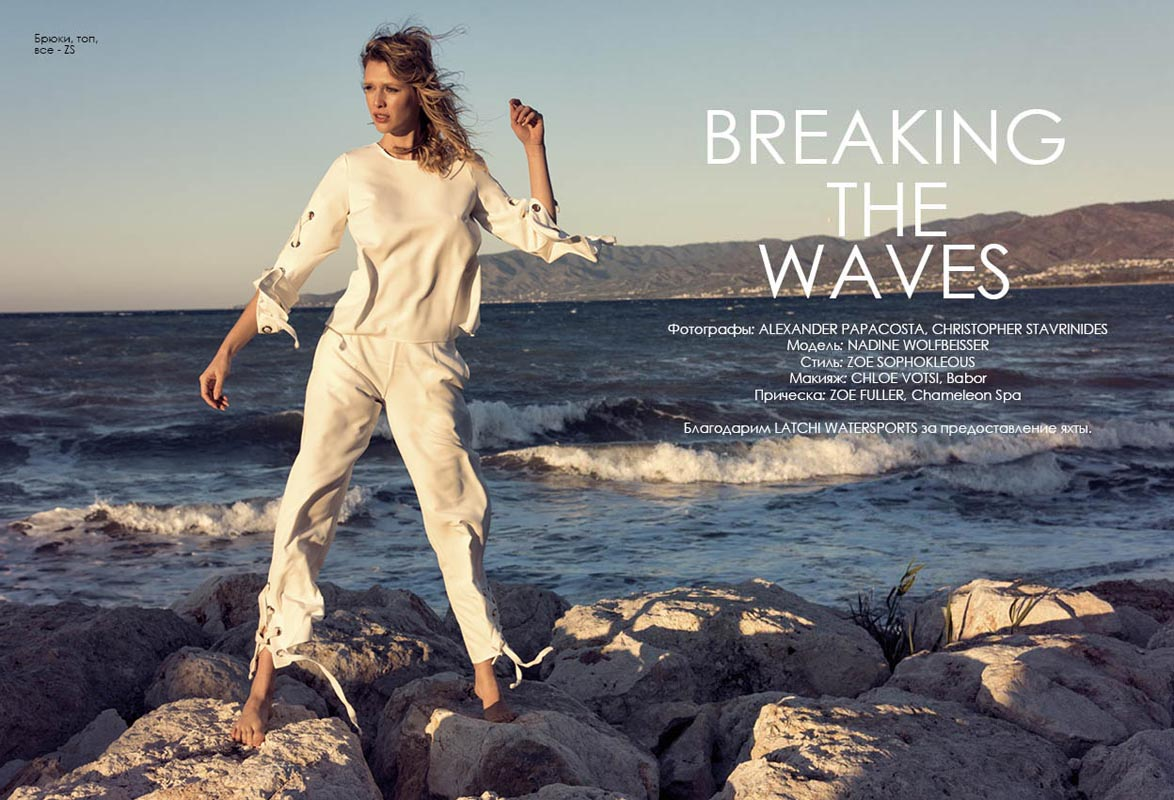 """Breaking the Waves"" Fashion Editorial"