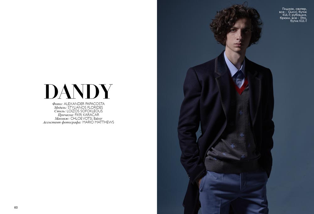 """Dandy"" Fashion Editorial"