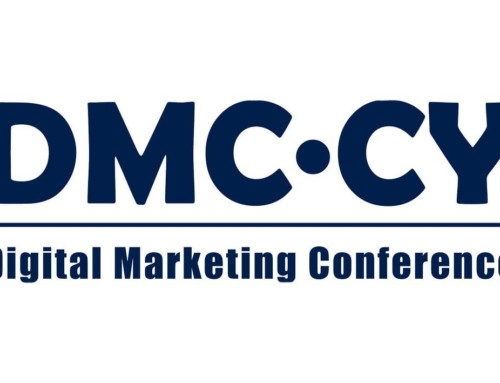 Конференция по цифровому маркетингу