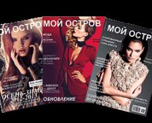 moiostrov-magazine-covers