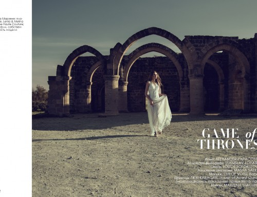 """""""Game of Thrones"""" Fashion Editorial"""