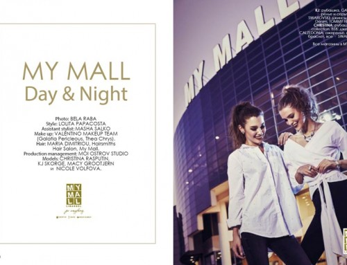 My Mall Day & Night