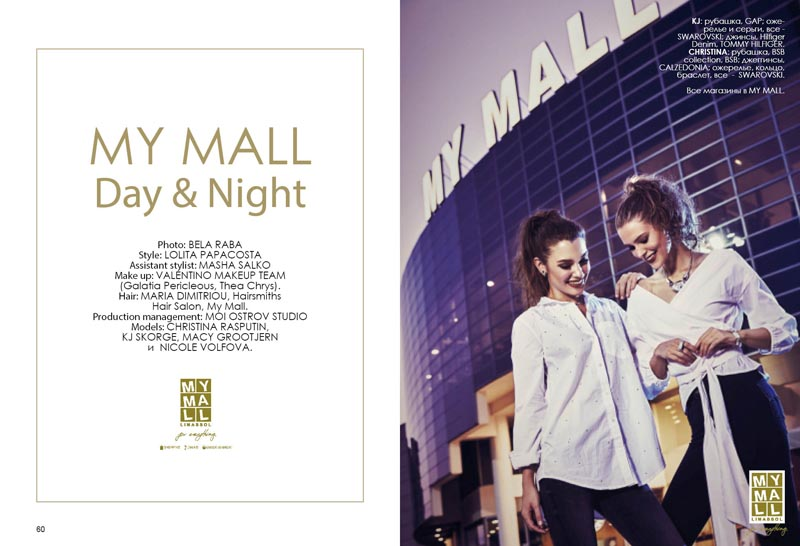 My Mall Day & Night