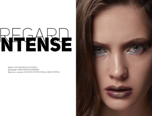 """Regard Intense"" beauty editorial"