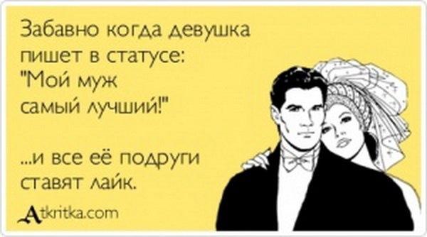 внимание при муж изменил мне с моей подругой Волоконовке Белгородской