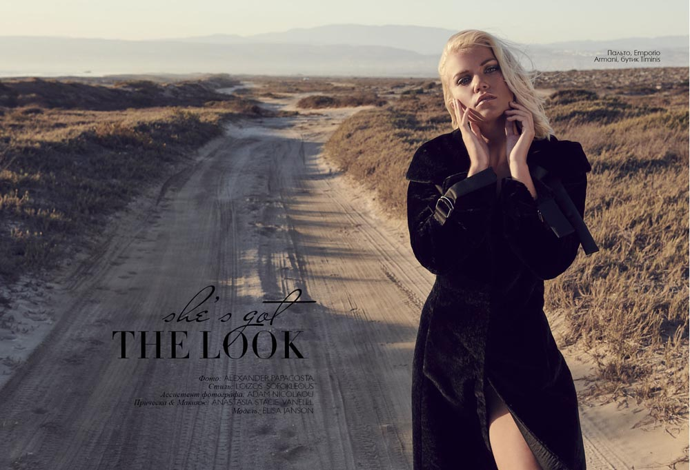 """She's got the look"" Fashion Editorial"