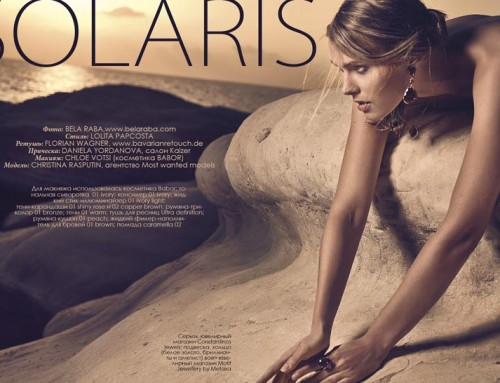 """Solaris"" Beauty Editorial"