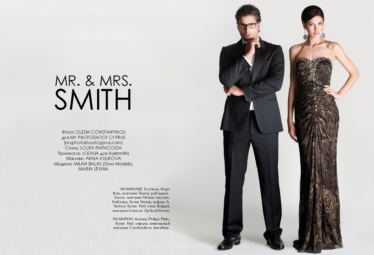 Moi Ostrov Mr and Mrs Smith Photoshoot image 1