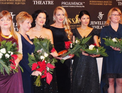 Russian Business Woman of the Year 2014 Awards