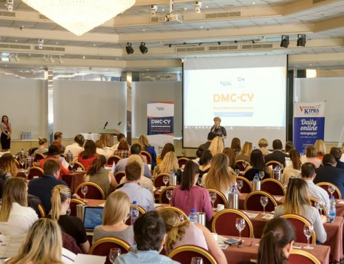 Конференция по цифровому маркетингу 2018