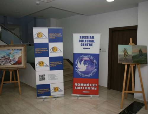 Ежегодная выставка «Моя Родина» по случаю Дня народного единства