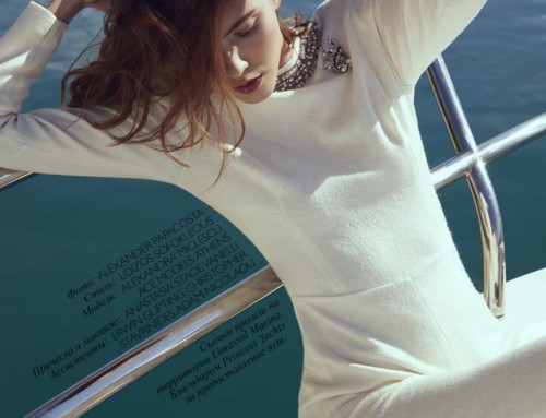 """Weekend Cruising"" Fashion Editorial"