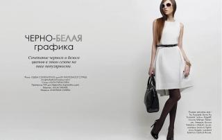 Moi Ostrov ss 2013 fashion editorial black and white